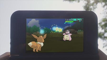 [Sun&Moon] (13-07-2016) Leak de nouveau Pokémon + Nouveau trailer japonais pour Soleil et Lune ! Fight012