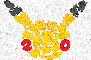 [Pokémon20] Shaymin Logo_111