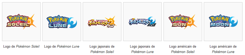 01/ Accueil Pokémon Soleil/Lune Logoal10