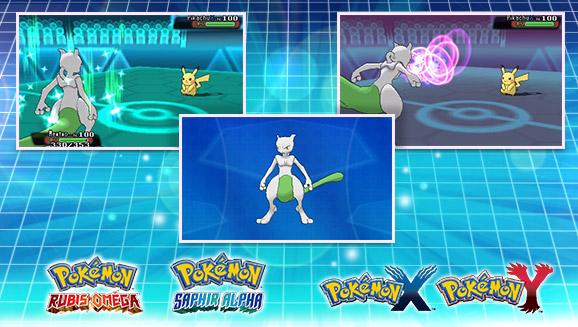[Evènement/Distribution] Un Mewtwo spécial pour les participants au jeu vidéo Play! Pokémon Mewtwo11