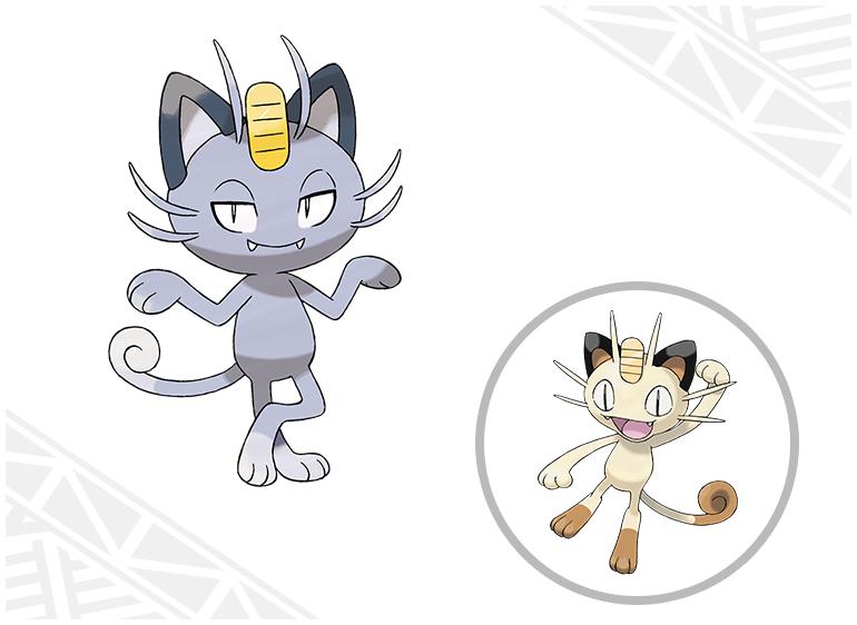[Sun&Moon] (11-08-2016) Nouveaux Pokémon dévoilés + La team Skull Miaous11