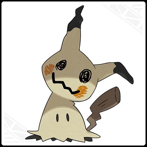 [Sun&Moon] (19-07-2016) Nouveaux Pokémon dévoilés ! Mimiqu10