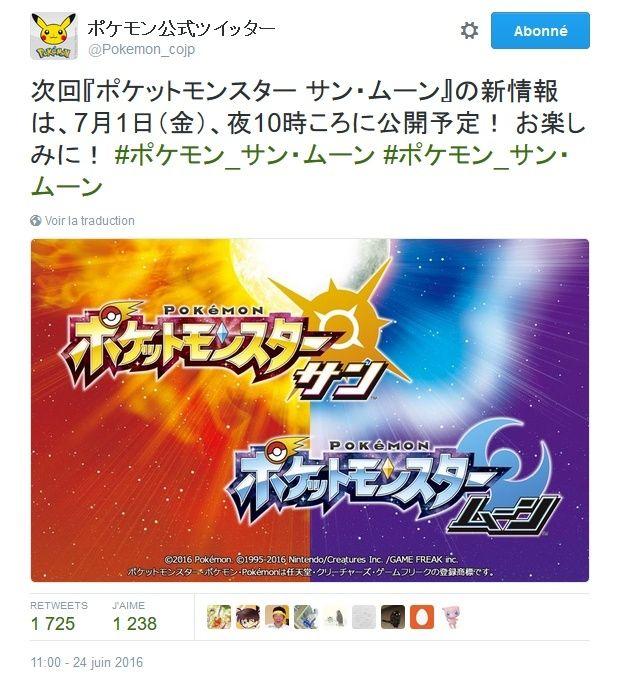 [Sun&Moon] Actualité News11