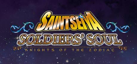 Saint Seiya : Soldiers' Soul Saint_10