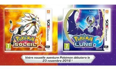 01/ Accueil Pokémon Soleil/Lune Sm12