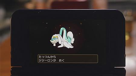 [Sun&Moon] (13-07-2016) Leak de nouveau Pokémon + Nouveau trailer japonais pour Soleil et Lune ! Ychang12