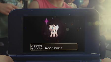[Sun&Moon] (13-07-2016) Leak de nouveau Pokémon + Nouveau trailer japonais pour Soleil et Lune ! Ychang13