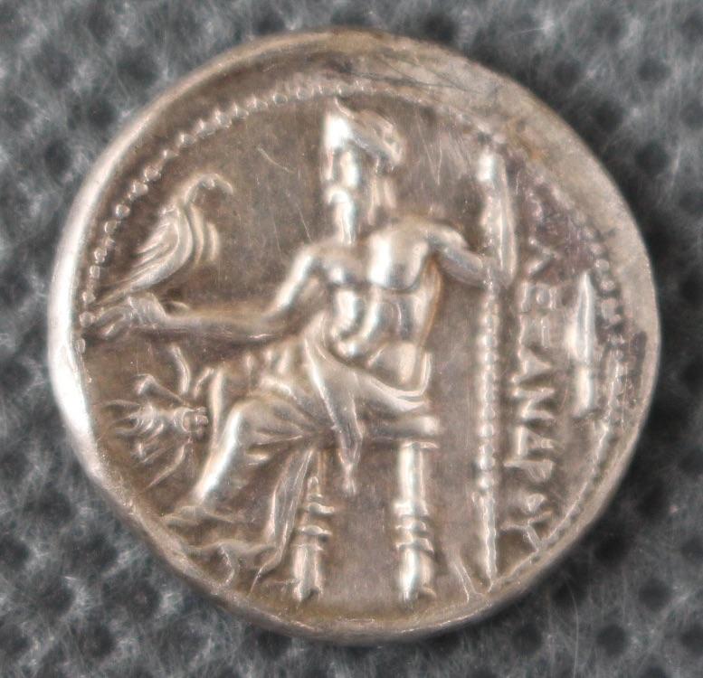 """petite grecque à ID ! ... Drachme """"alexandrine"""" ionienne pour Magnésie du Méandre 0760_v10"""