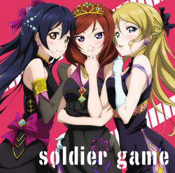 """Cover """"Soldier game"""" [2F] Soldie12"""