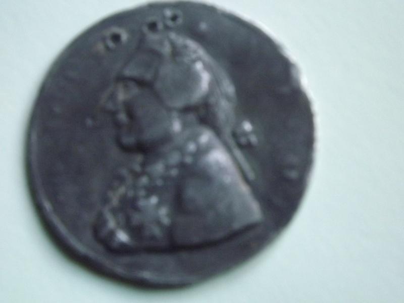 médaille a identifié Dscf4711
