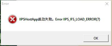 [ Mort du jeu ] Installer : Monster Hunter Online 939ed110