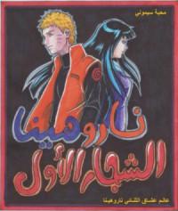 إتصل بنا - منتدى العرب Oeo_oe22