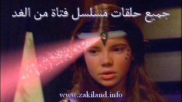 إتصل بنا - منتدى العرب Oi-i-o10