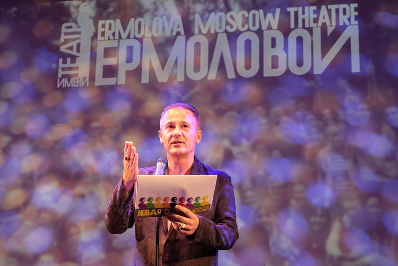Театр и Балет - Страница 2 Olegme10