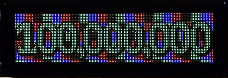 [ARCHIVÉ] DMDST32, DMD conçu et fabriqué par Pinballsp Screen21