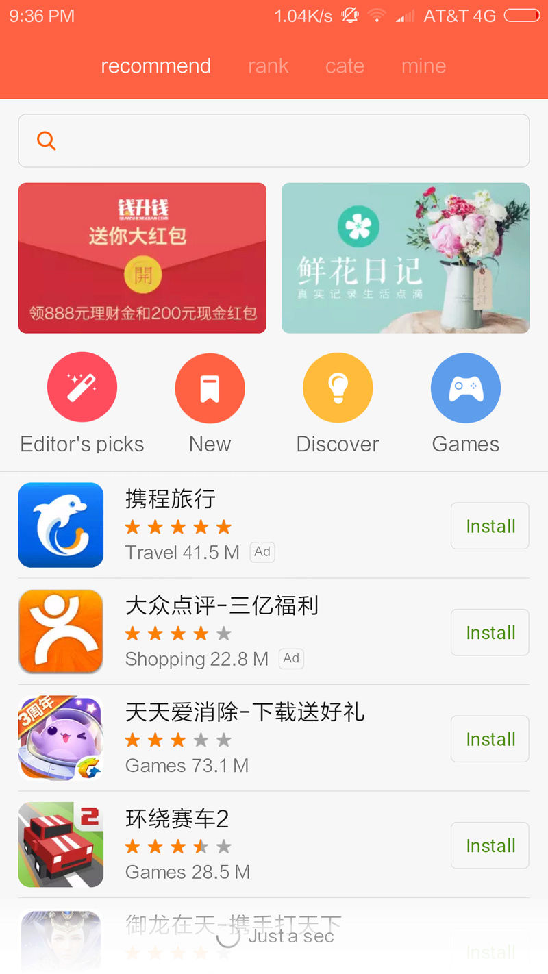 miui_l720_rainbow_6.6.3_Android_Version_4.4.2_Spartan Screen31