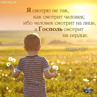ПУТЬ МОЛИТВЕННЫЙ И УЗКИЙ! статья о Пятидесятнице 10985210