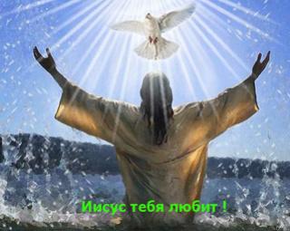 СВИДЕТЕЛЬСТВО - от баптиста, до Пятидесятника в Рождении Свыше!... 23a11