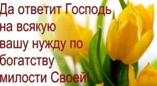 Христианские ,стихи ХВЕ о Духе Святом, о Пятидесятнице 570_n10