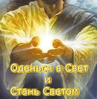 Христианские ,стихи ХВЕ о Духе Святом, о Пятидесятнице - Страница 2 89479210