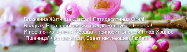 Христианский Форум, стихи ХВЕ о Духе Святом