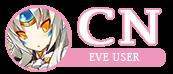 Eve - Código Nemesis