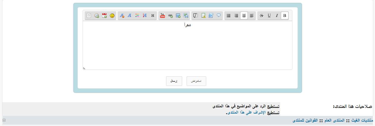 مفاجأة الابداع العربي استايل ترايدنت كامل مجانا لكم  - صفحة 2 110