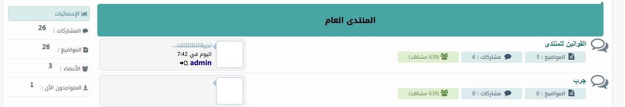 مفاجأة الابداع العربي استايل ترايدنت كامل مجانا لكم  - صفحة 2 2016-037