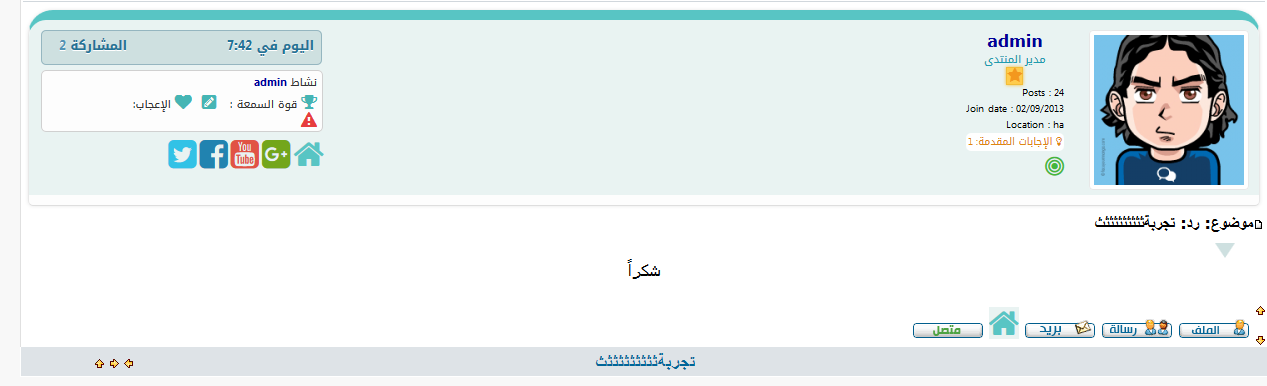 مفاجأة الابداع العربي استايل ترايدنت كامل مجانا لكم  2016-039
