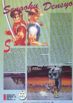 Votre avis sur la première génération de jeux Neo Geo (1990 - 1991) Joysti10