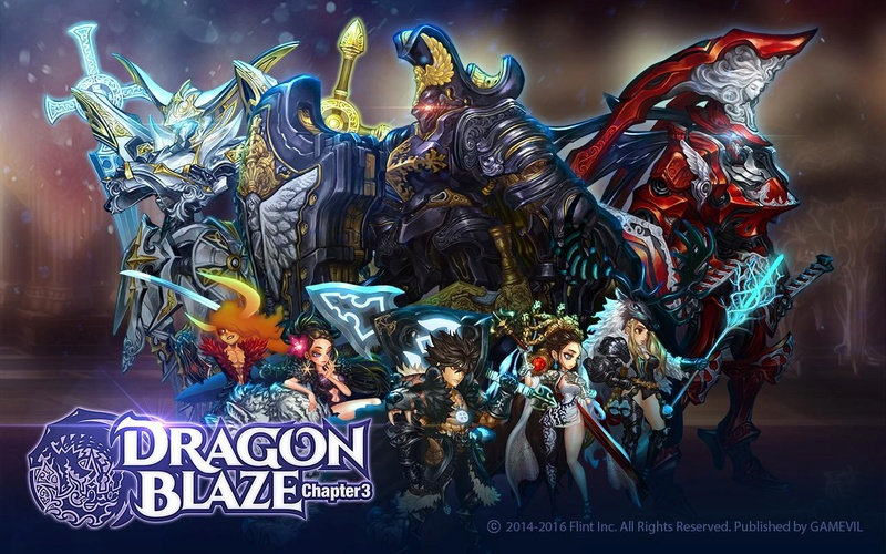 Dragon Blaze - Skyfall Forum