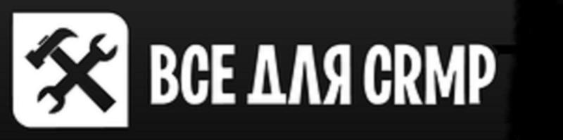 Маппинг в Батырево  Iiaaai10