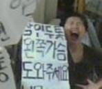 Chip Chan, la mystérieuse femme endormie Tumblr10