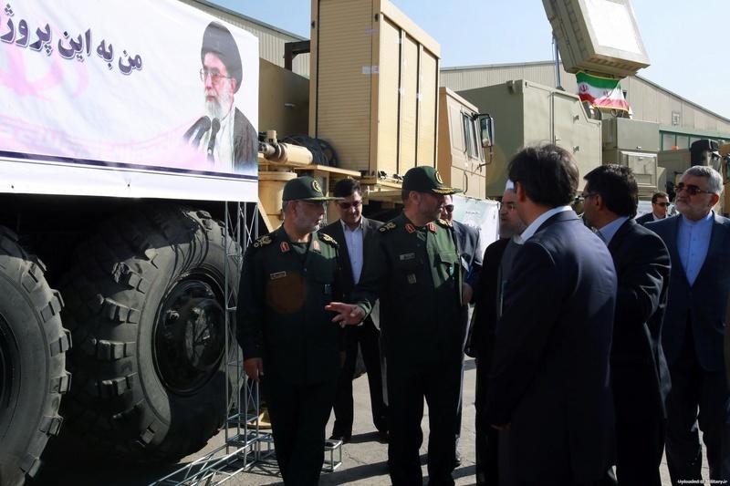 Iran Air Defense Systems - Page 7 Marase12