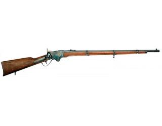 Fusil Spencer 1860 1860-s10