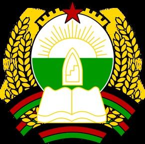 DRA Communist Democratic Republic of Afghanistan Items 63721511