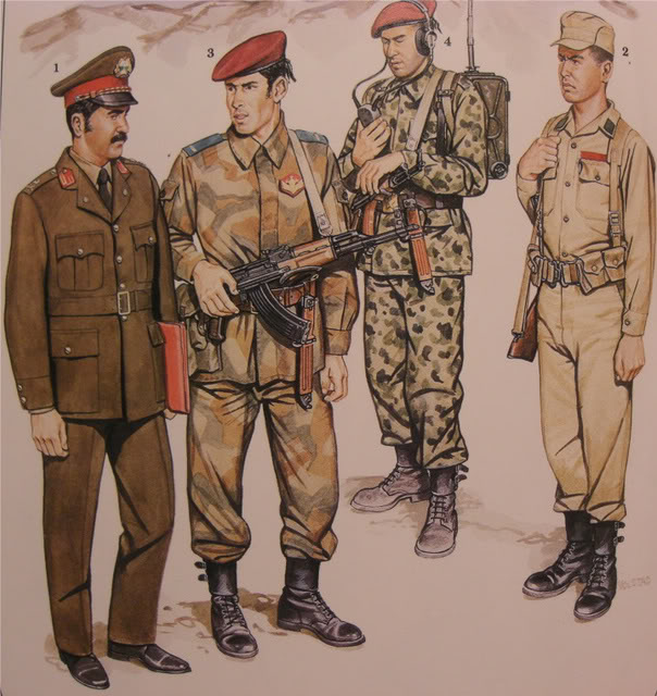 DRA Communist Democratic Republic of Afghanistan Items Cimg0613