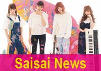 Saisai News