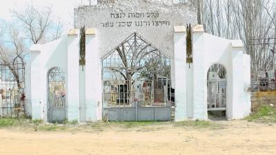 История кладбища S2460012