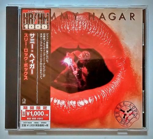¡Larga vida al CD! Presume de tu última compra en Disco Compacto - Página 9 Shahar10