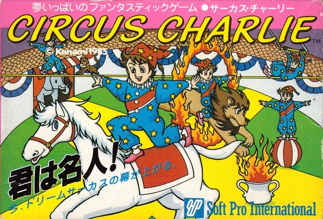 (Review OldSchool Digger) Circus Charlie Circus10