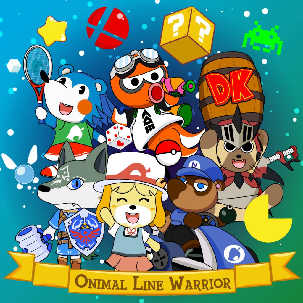 Onimal Line Warrior Plan_d10