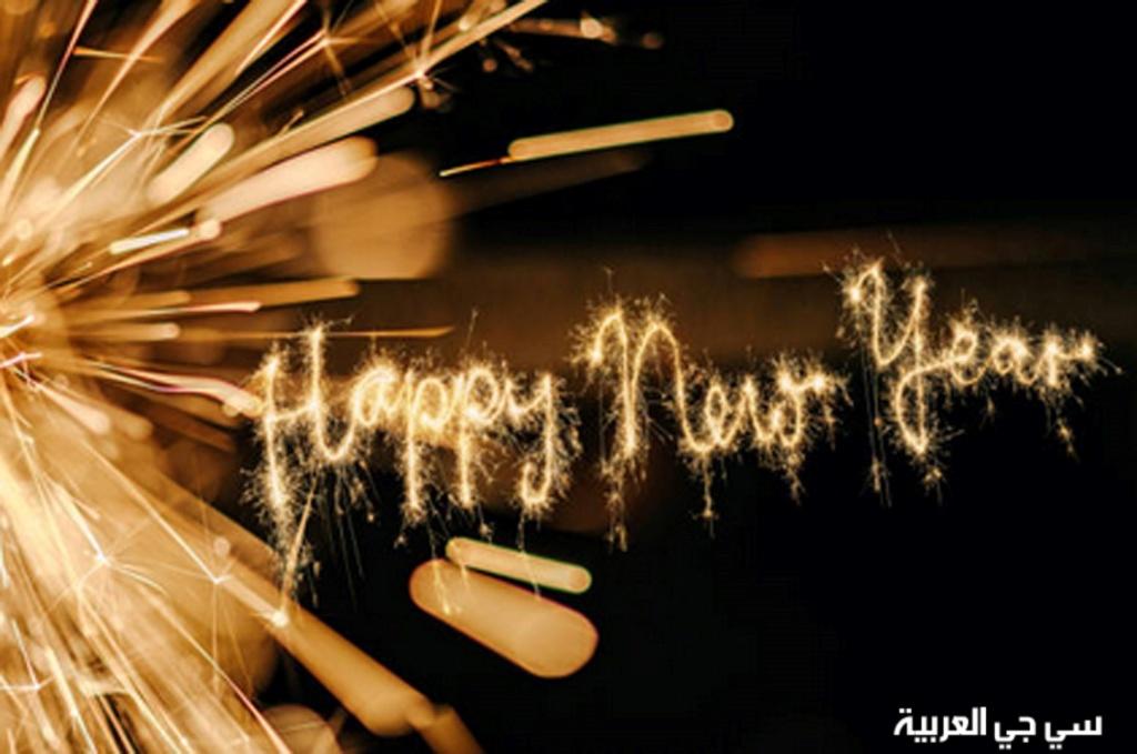 كل عام وأنتم بألف خير  سنة جديدة طيبة عليكم 2019 I--aao12