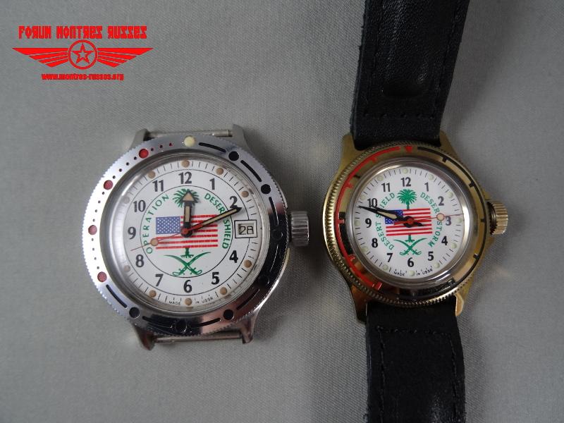 [Trouvée] Vostok Amphibia ou Komandirskie cccp 15040711