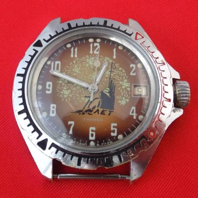 Vostok anniversaire 1917-1987 Franke10