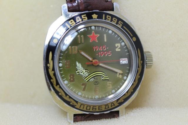 Les montres russes commémoratives de la victoire S-l16051