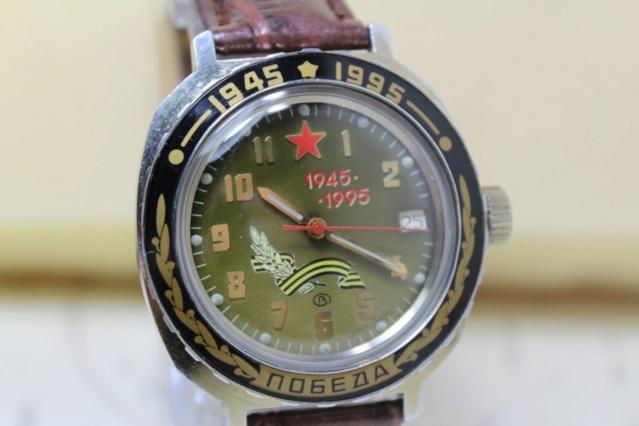 Les montres russes commémoratives de la victoire S-l16052