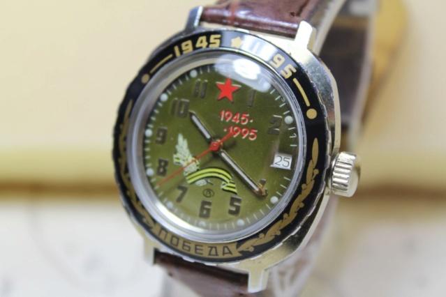 Les montres russes commémoratives de la victoire S-l16053