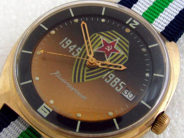 Les montres soviétiques commémoratives de la victoire  S-l16062