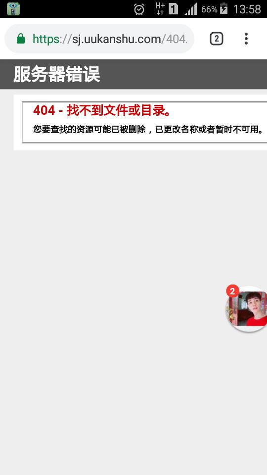 [Raw] 大王饶命 (Đại vương tha mạng) Screen10